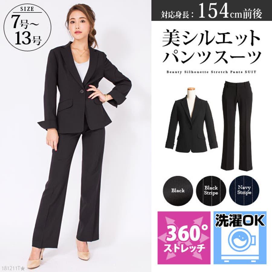 b611f473ea2e8 スーツ ビジネス セットアップ ストレッチパンツスーツ2点セット ...
