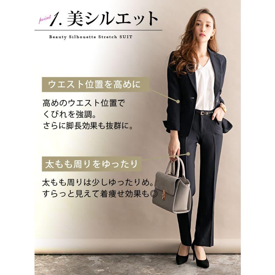 スーツ ビジネス セットアップ 5
