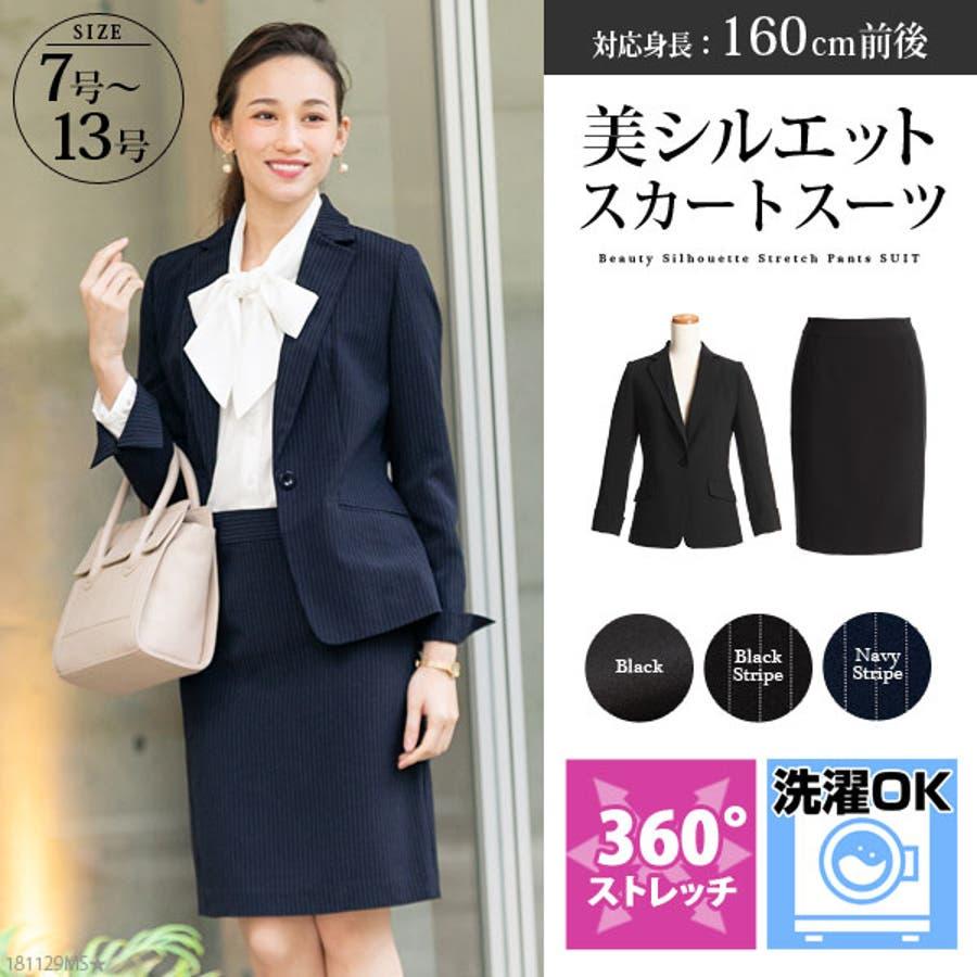 スーツ ビジネス セットアップ 1