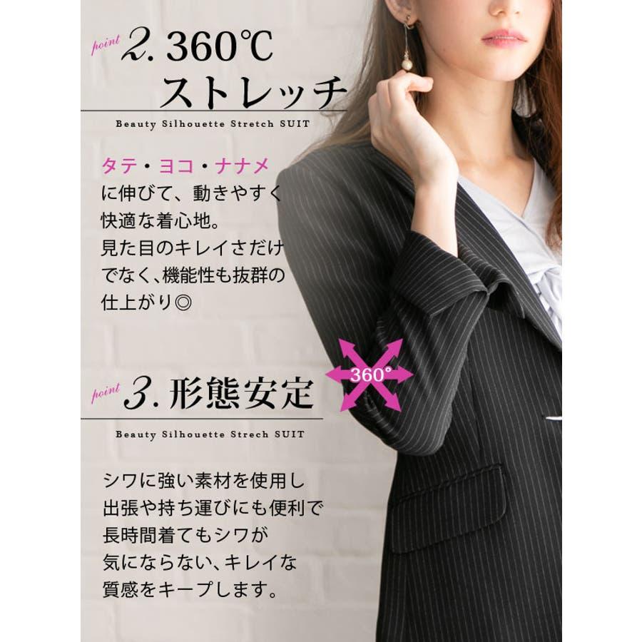 スーツ ビジネス セットアップ 6