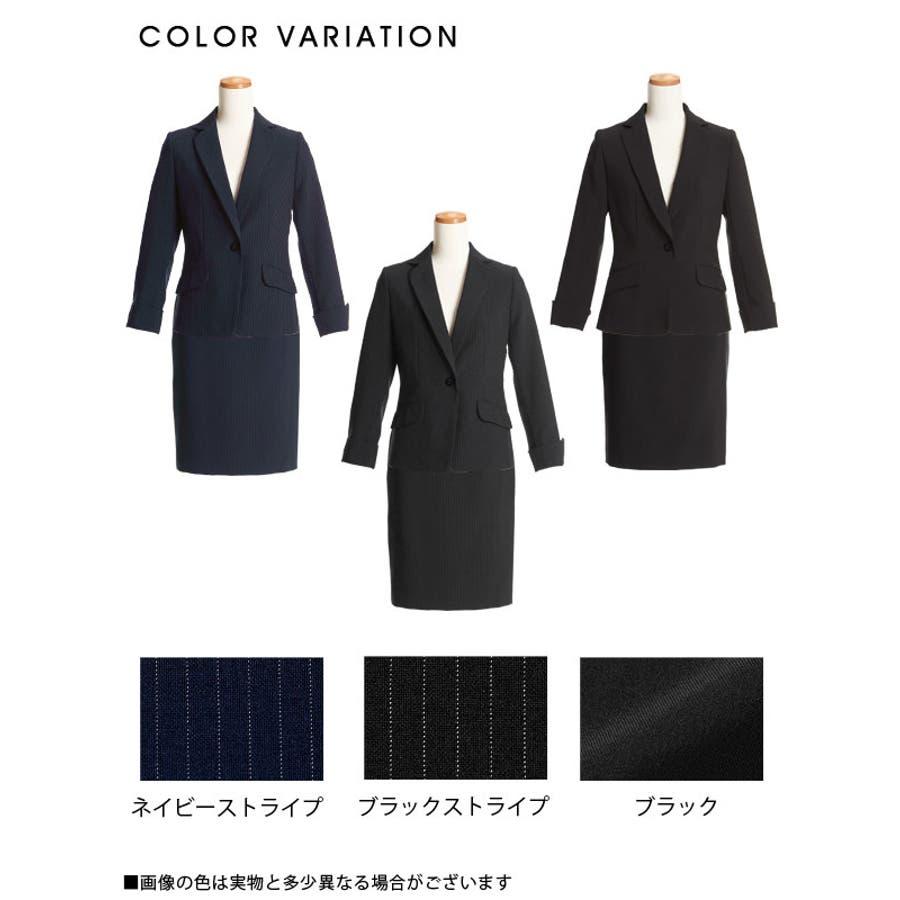 スーツ ビジネス セットアップ 2