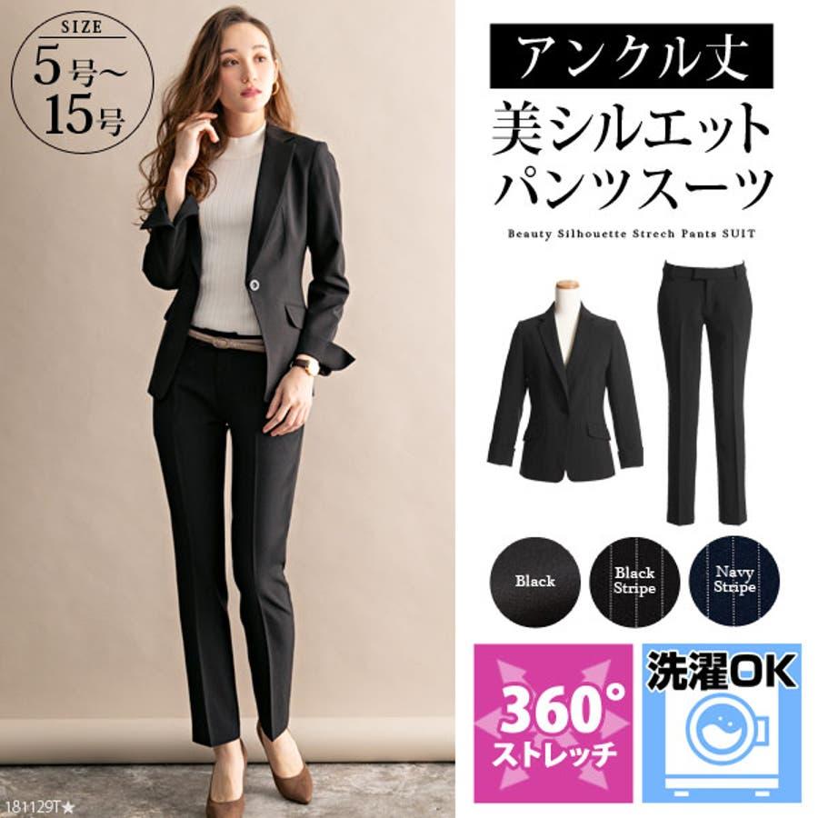 747a382a00547 スーツ ビジネス セットアップ アンクル丈パンツスーツ2点セット ビジネススーツ 入学式 卒業式
