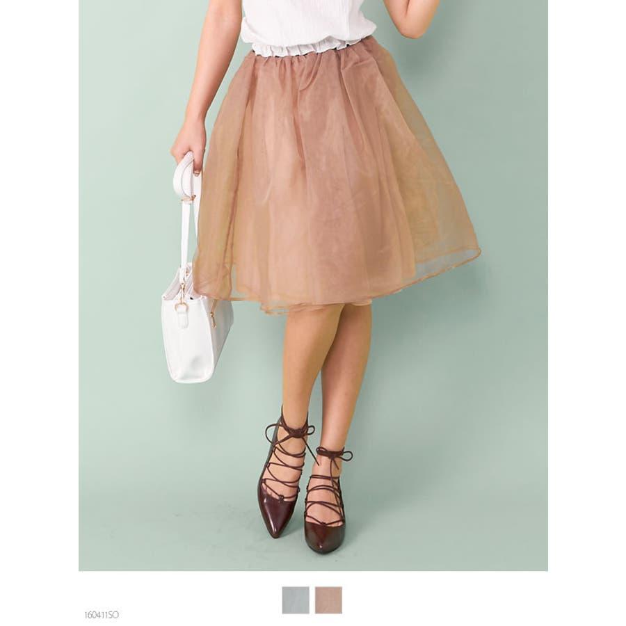色違いも購入したいです^^ 2枚重ねオーガンジーフレアスカート|NL|FN|| 起因