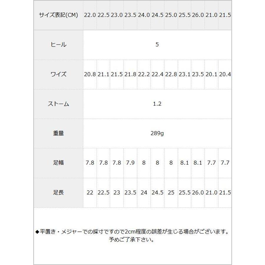 パンプス シンプル定番ロリータ ストラップ 3