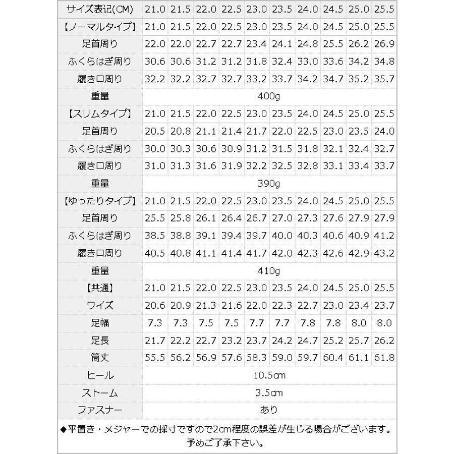 ニーハイブーツ 選べる筒幅 フィット最強美脚 ゆったり 太ヒール ストレッチ 小さいサイズ ブラック ベージュ ブラウン レッド キャメル 黒 赤 22.5cm 23cm 23.5cm 24cm 24.5cm 25cmレディース 靴 レディース 夢展望 韓国 オルチャン 秋 冬 3