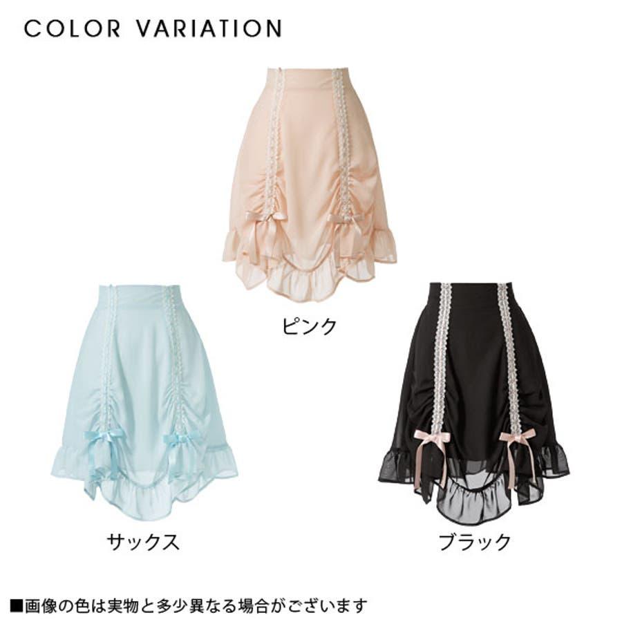 スカート シャーリング カーテン 9