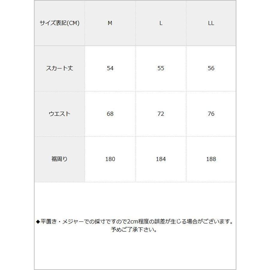 スカート シャーリング カーテン 10