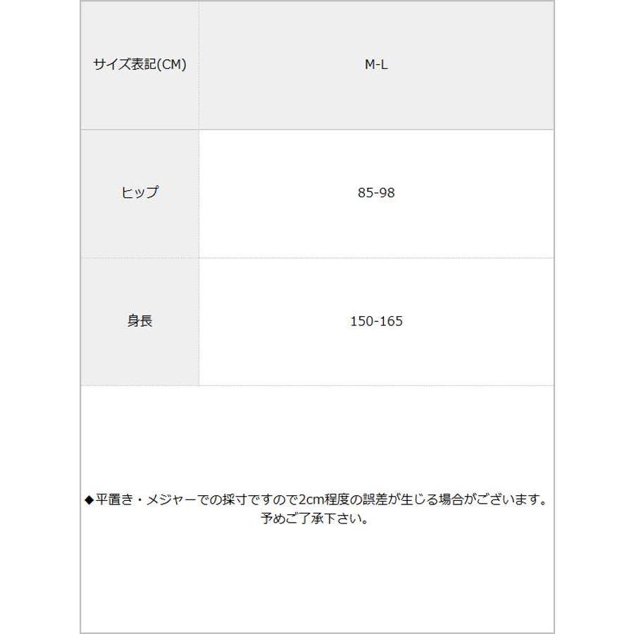 タイツ 網 セクシー ベーシック ブラック 黒 M L レディース 夢展望 韓国 オルチャン 春 夏 秋 冬 6