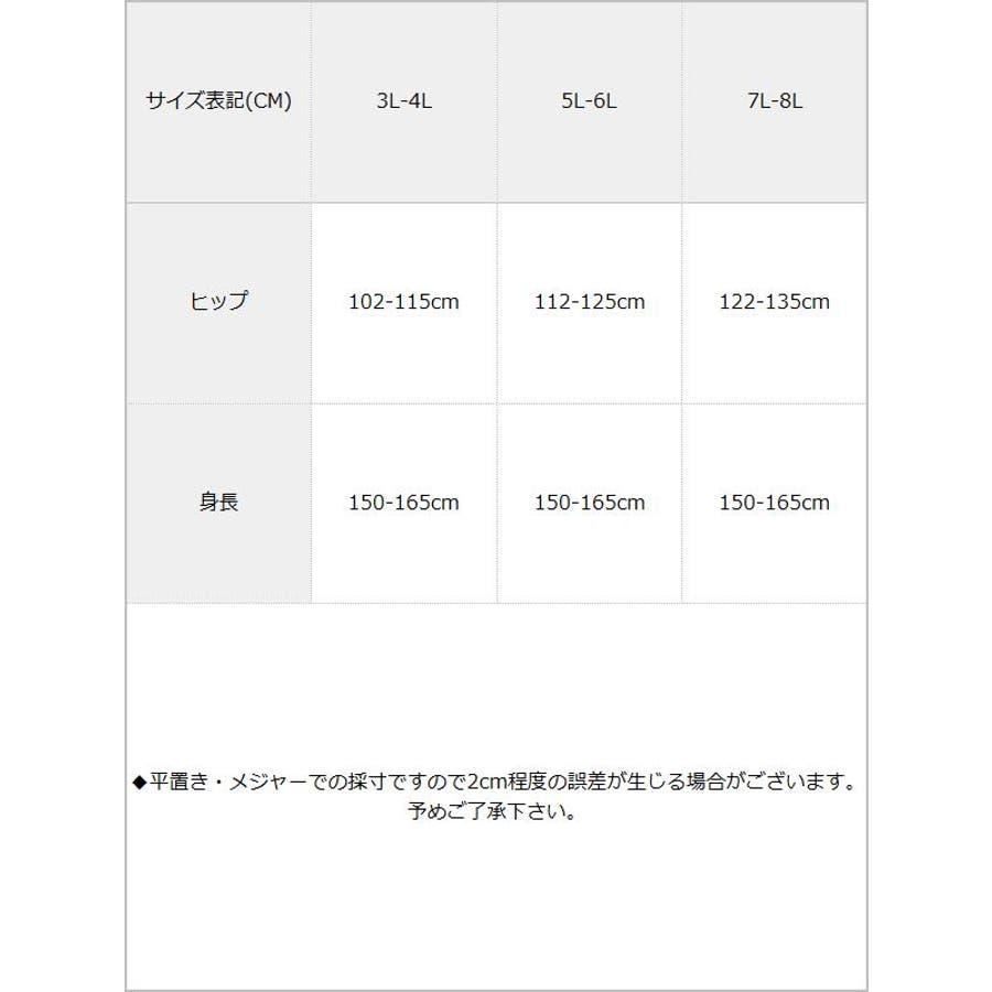 ハイソックス ゆったりサイズ おやすみ  オープントゥ 制菌加工 ブラック ピンク 3L 4L 5L 6L 7L 8L レディース 夢展望 韓国 オルチャン 秋 冬 5