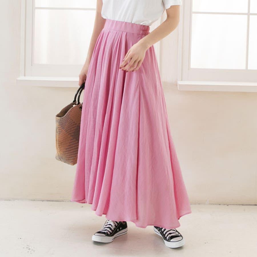 フレア マキシ スカート 5
