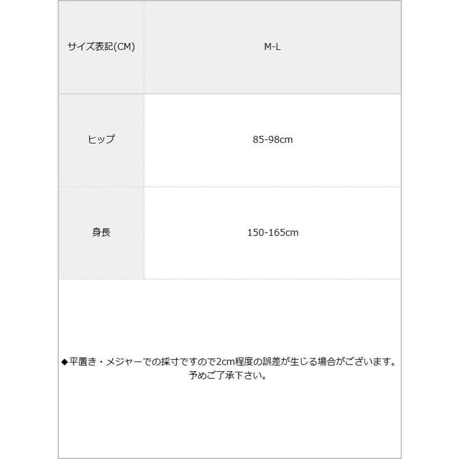 タイツ フラワー ストライプ ブラック 黒 M L レディース 夢展望 韓国 オルチャン 春 夏 4