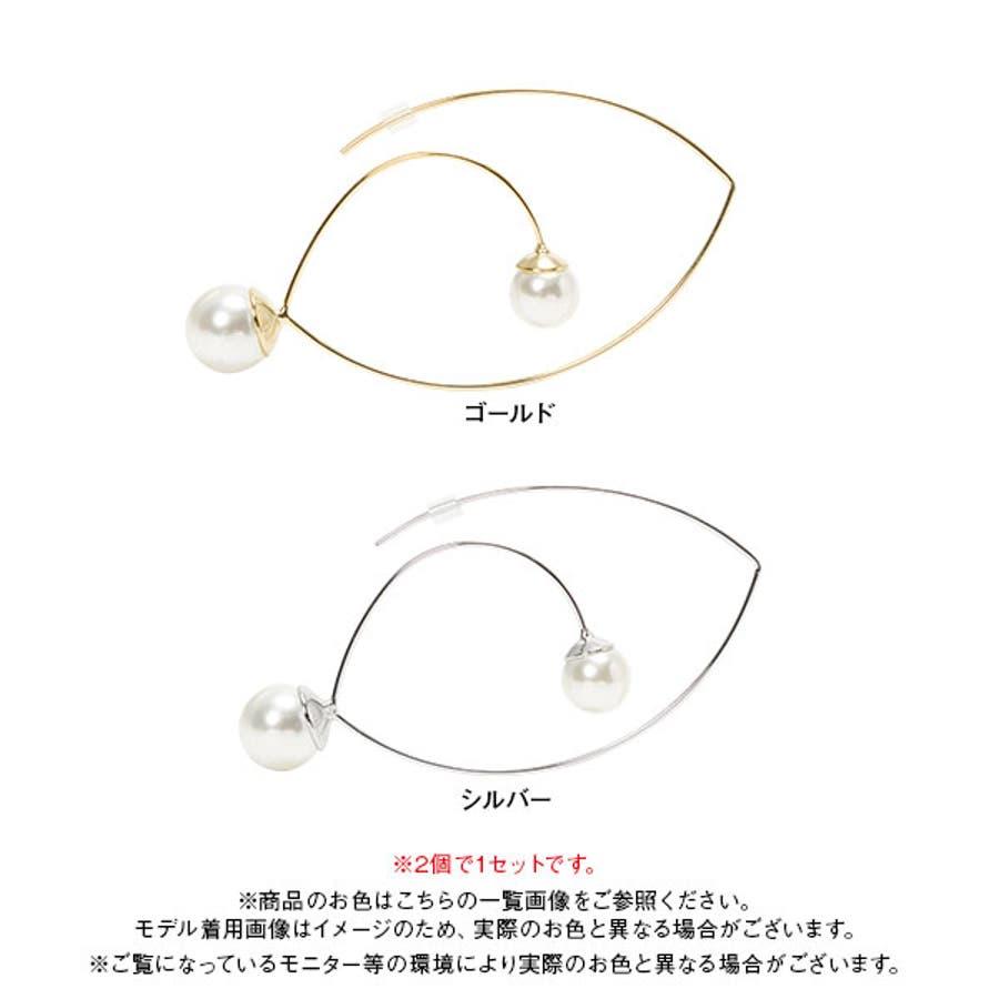 アス パールフープ 可愛い ゴールド シルバー F レディース 夢展望 韓国 オルチャン 春 夏 4