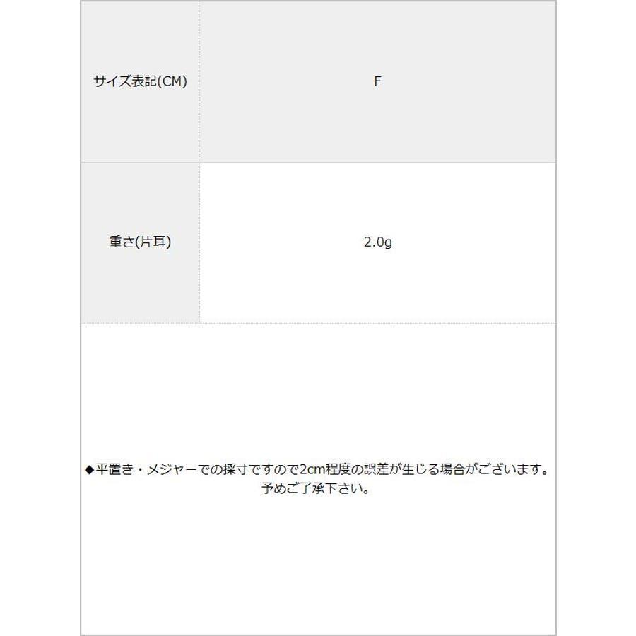 アス パールフープ 可愛い ゴールド シルバー F レディース 夢展望 韓国 オルチャン 春 夏 5