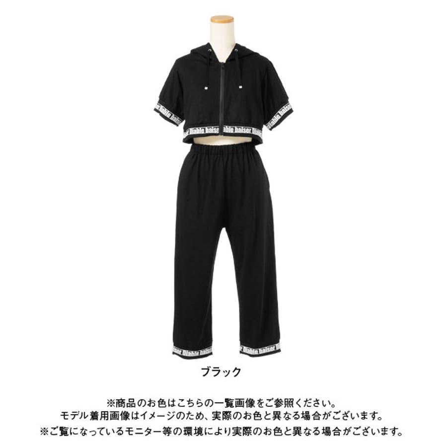セットアップ パーカー パンツ セット クール ブラック 黒 M L LL レディース 夢展望 3