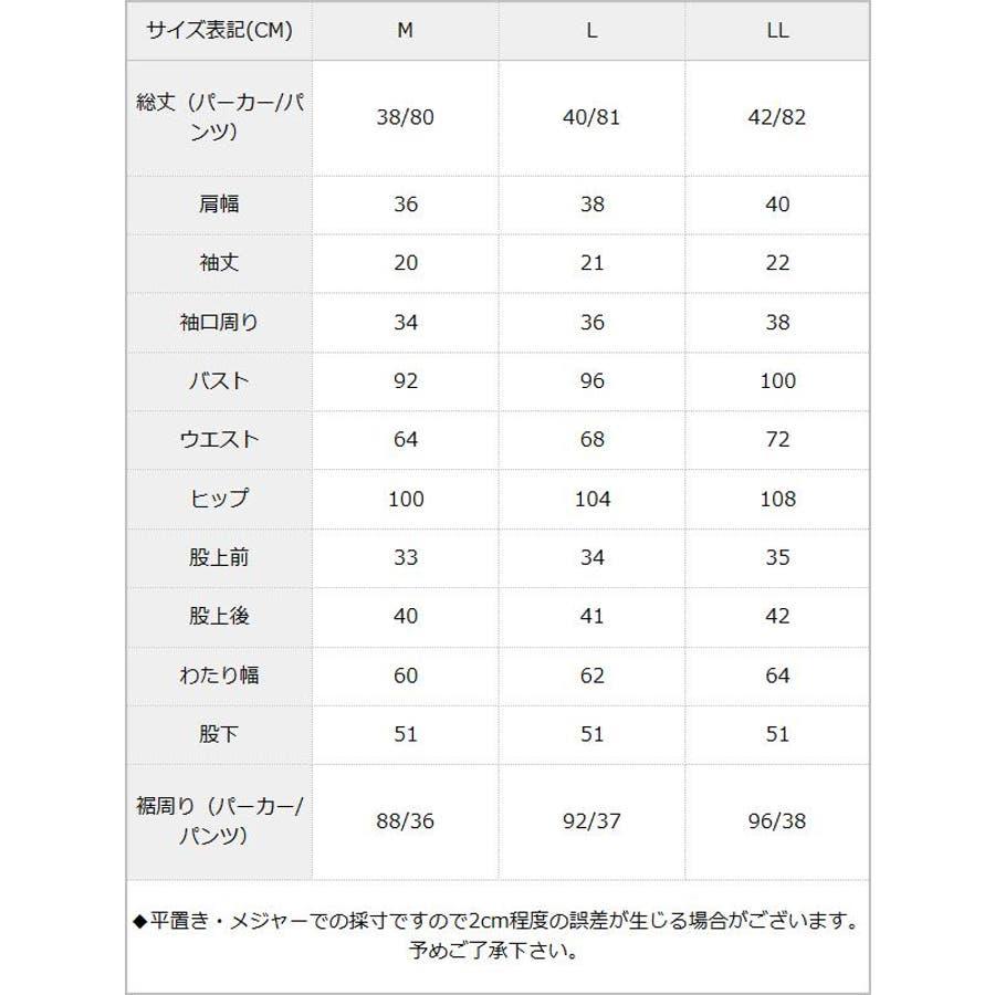 セットアップ パーカー パンツ セット クール ブラック 黒 M L LL レディース 夢展望 4