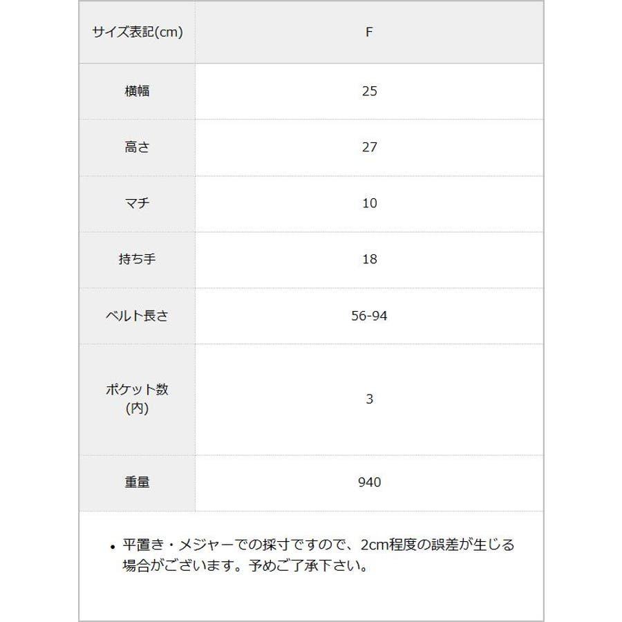 ハーネスライク3wayバッグ 韓国 オルチャン 夢展望 7