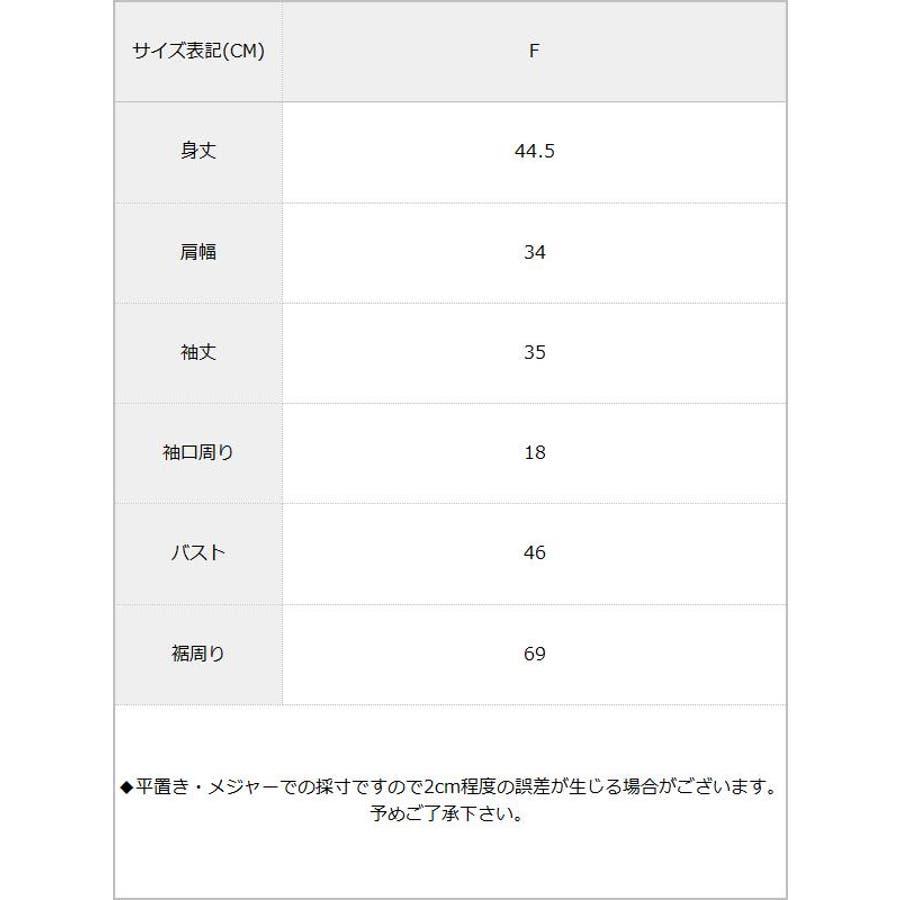 ニット トップス ギンガムチェック ジャガード デザイン襟 ブラック 黒 F 韓国 オルチャン 春 秋 冬 8