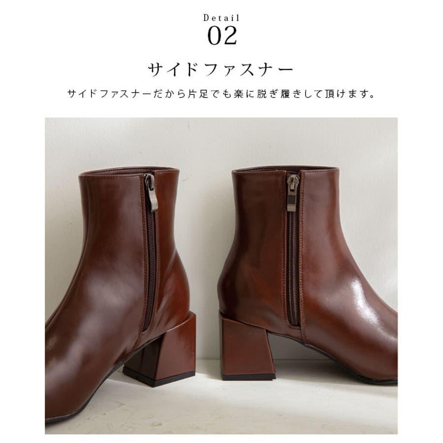 ショートブーツ スクエアトゥ 秋 7
