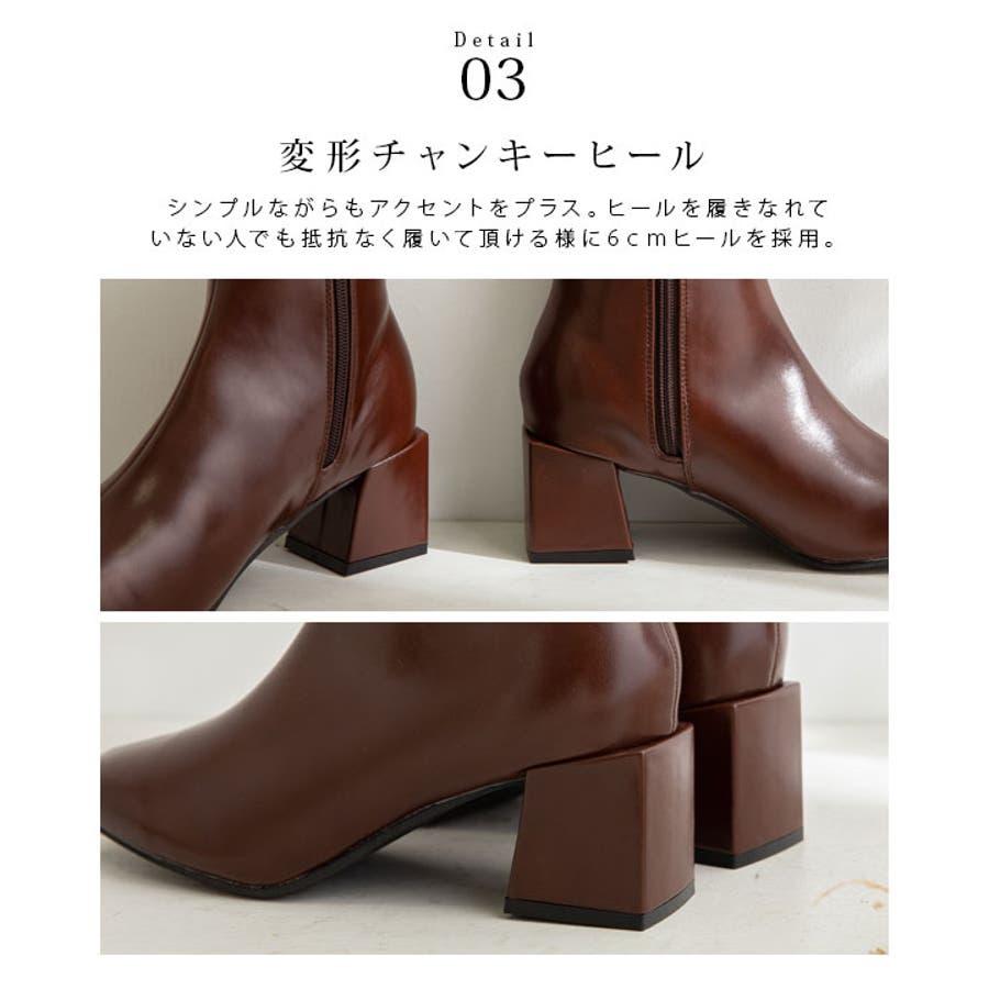 ショートブーツ スクエアトゥ 秋 8