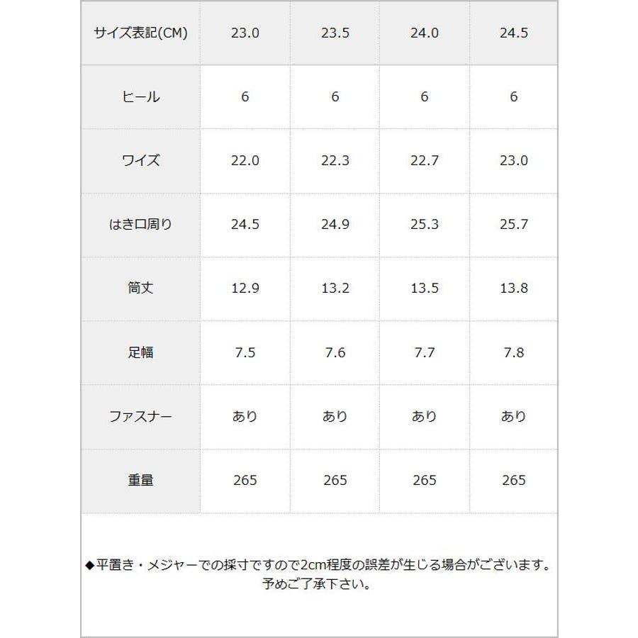 ショートブーツ スクエアトゥ 秋 5