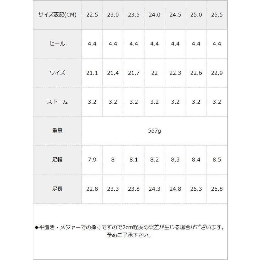 ダブルビジューバックルパンプス 韓国 オルチャン 夢展望 7