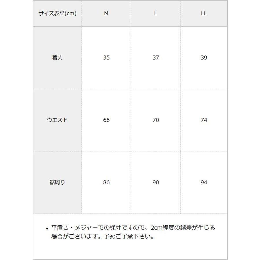 美シルエットレースアップタイトミニスカパン 韓国 オルチャン 夢展望 6
