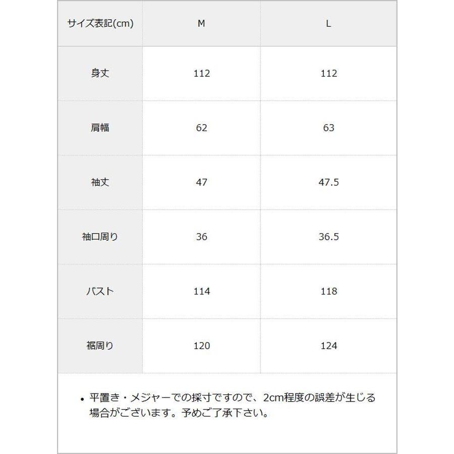 ベルト付き ロング コート 韓国 オルチャン 夢展望 8