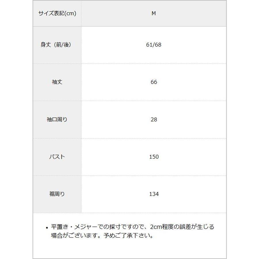 マウンテンパーカー 韓国 オルチャン 夢展望 7