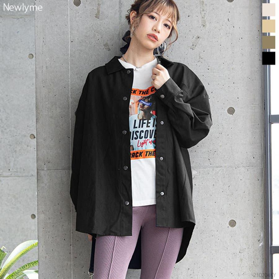 オーバーサイズシャツ 韓国 オルチャン 夢展望 1