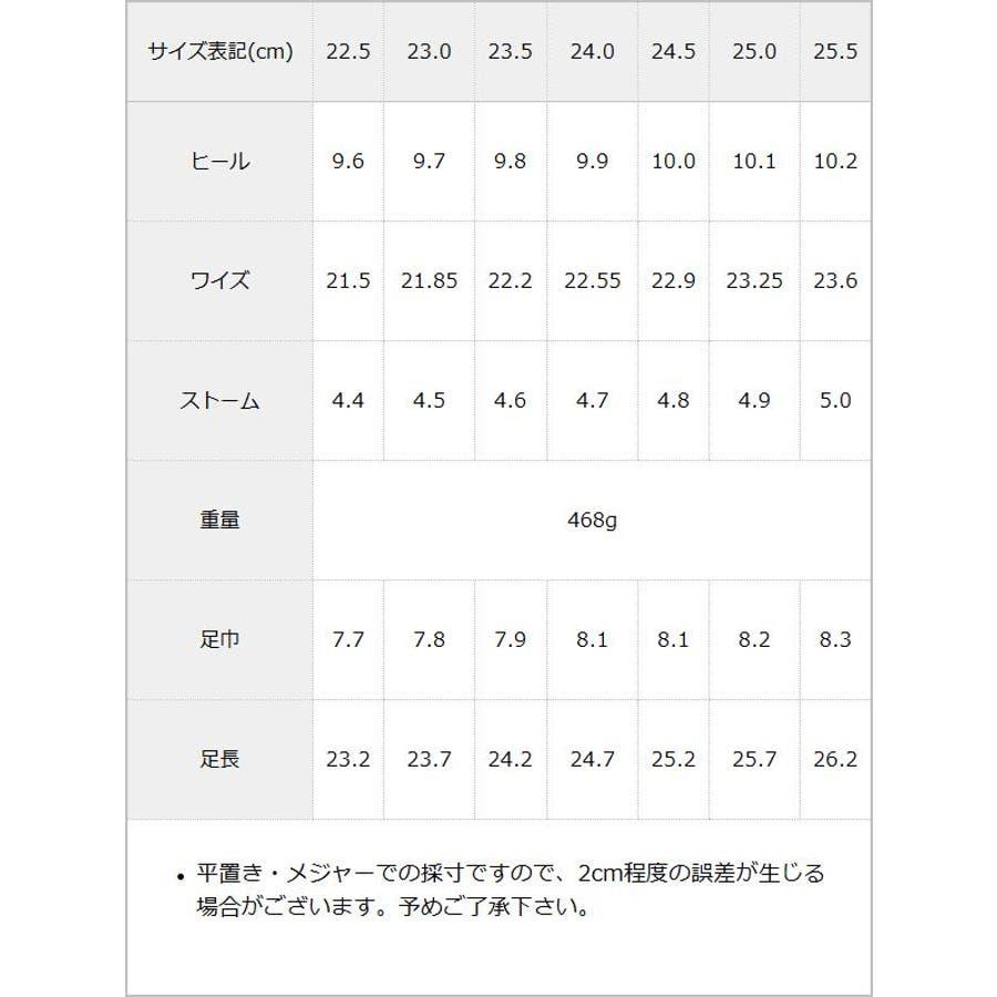 ハートバックルフリルアンクルローファーパンプス 韓国 オルチャン 夢展望 7