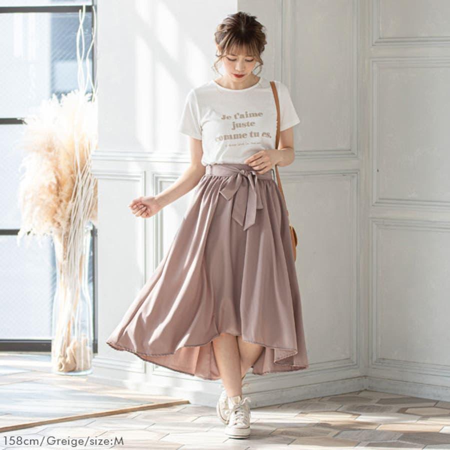 フィッシュテールリボンスカート 韓国 オルチャン 夢展望 4
