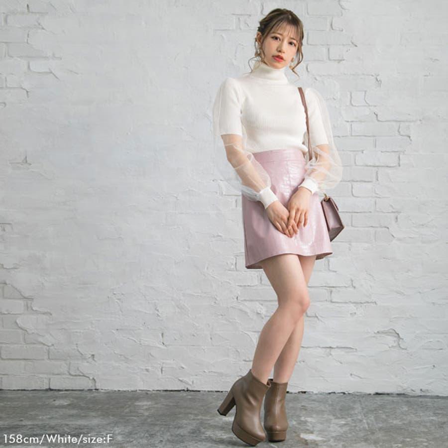 リブニットチュールレイヤードトップス 韓国 オルチャン 夢展望 3