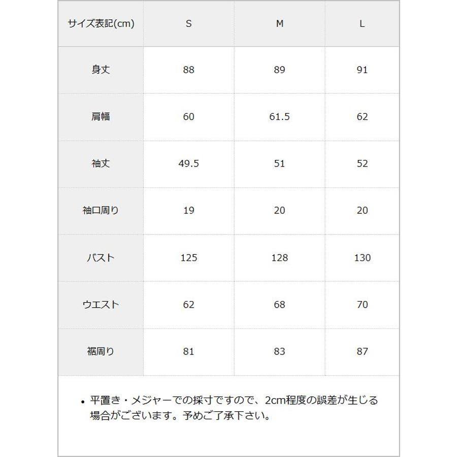 パーカーワンピース 韓国 オルチャン 夢展望 7