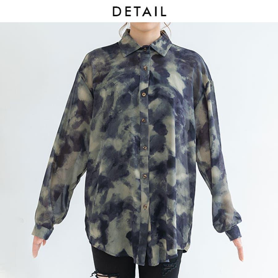 オーバーサイズシアータイダイシャツ 韓国 オルチャン 夢展望 7