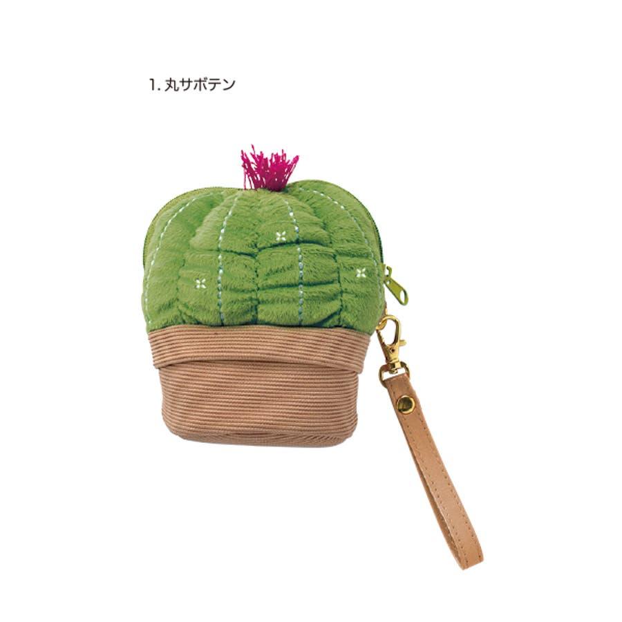 サボテンポーチ草花 食品 ランチ 収納 小物入れ バッグインポーチ 整理 通勤 通学 化粧品 イヤホン 目薬 リップ 3