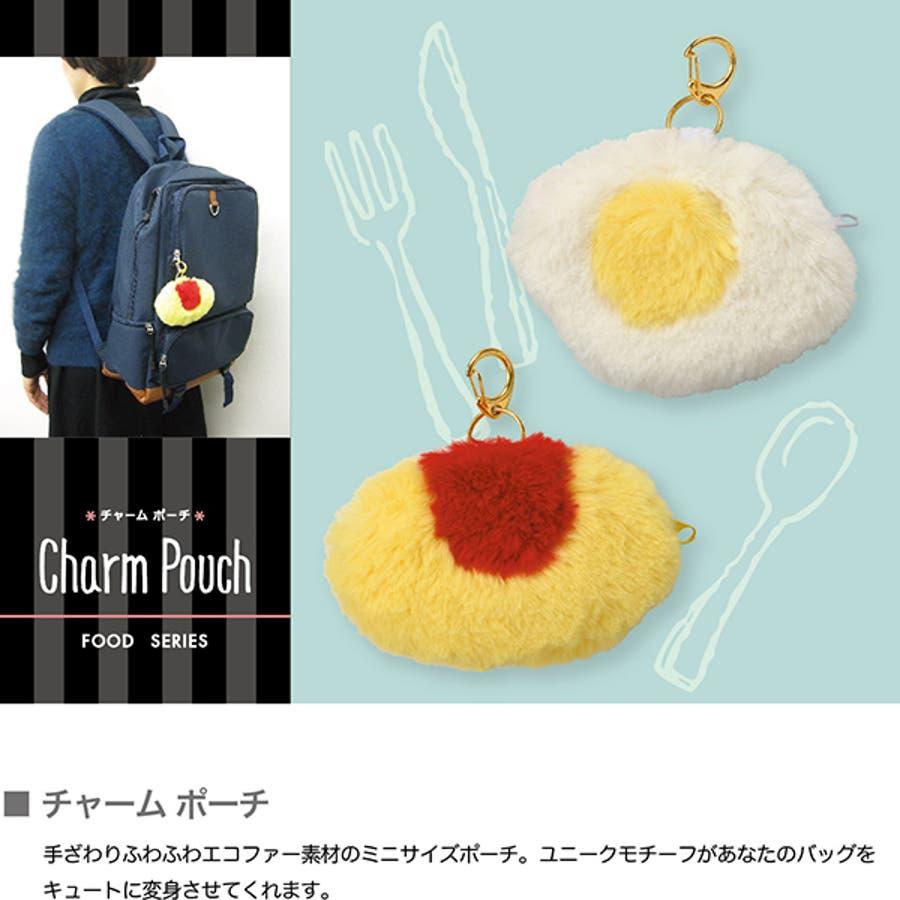 チャームポーチ食べ物 食品 化粧品 収納 小物入れ バッグインポーチ 整理 1