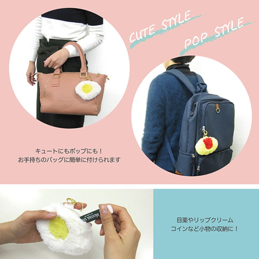 チャームポーチ食べ物 食品 化粧品 収納 小物入れ バッグインポーチ 整理 2