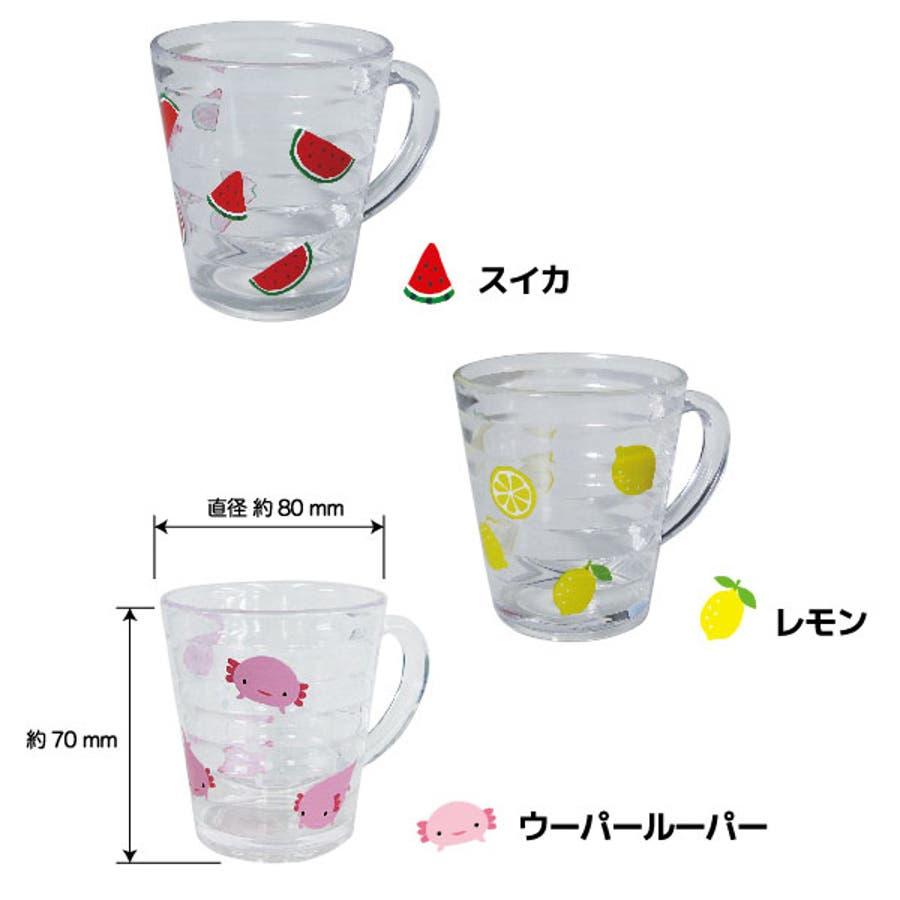 アクリルマグカップ 2