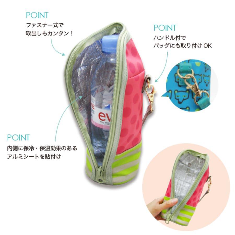 レシーユシリーズペットボトルホルダー500ml お散歩 アウトドア 通勤 通学 ランチ 保温 保冷 バッグイン ペットボトル 5