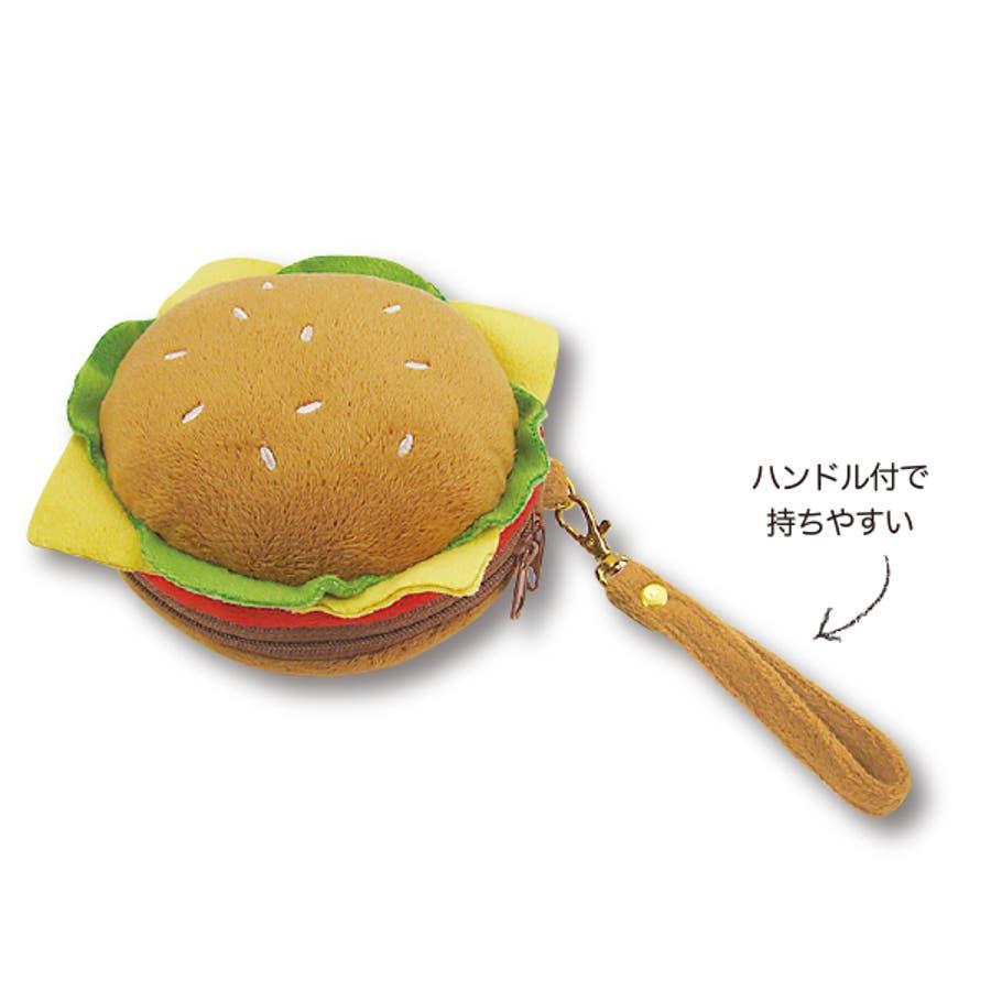 ハンバーガー ポーチ食べ物 食品 化粧品 収納 小物入れ バッグインポーチ 整理 3