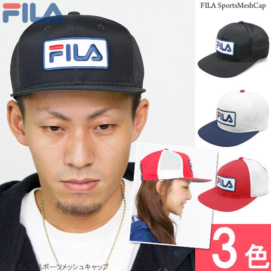 キャップ メンズ 帽子 FILA メッシュキャップ レディース CAP 赤 春夏 秋冬サイズ調節FILA(フィラ)スポーツメッシュキャップ 1