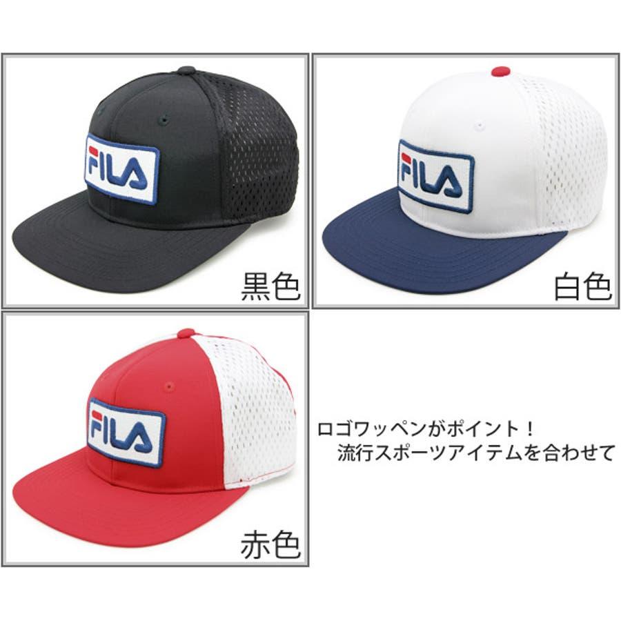 キャップ メンズ 帽子 FILA メッシュキャップ レディース CAP 赤 春夏 秋冬サイズ調節FILA(フィラ)スポーツメッシュキャップ 3