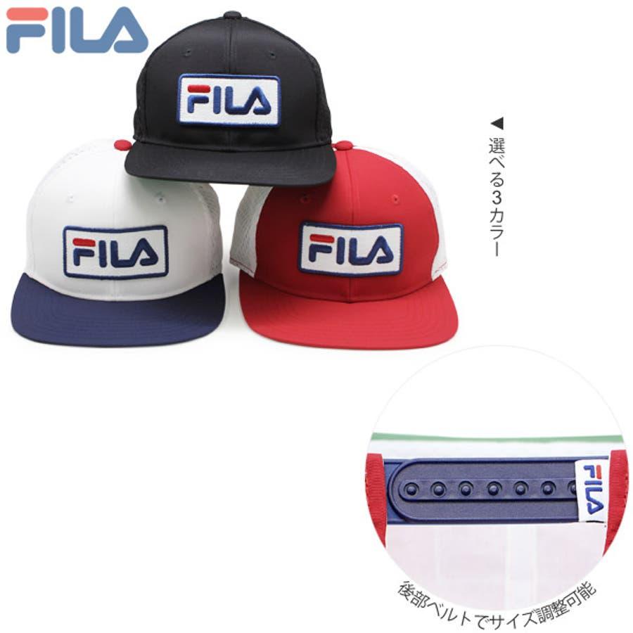キャップ メンズ 帽子 FILA メッシュキャップ レディース CAP 赤 春夏 秋冬サイズ調節FILA(フィラ)スポーツメッシュキャップ 8
