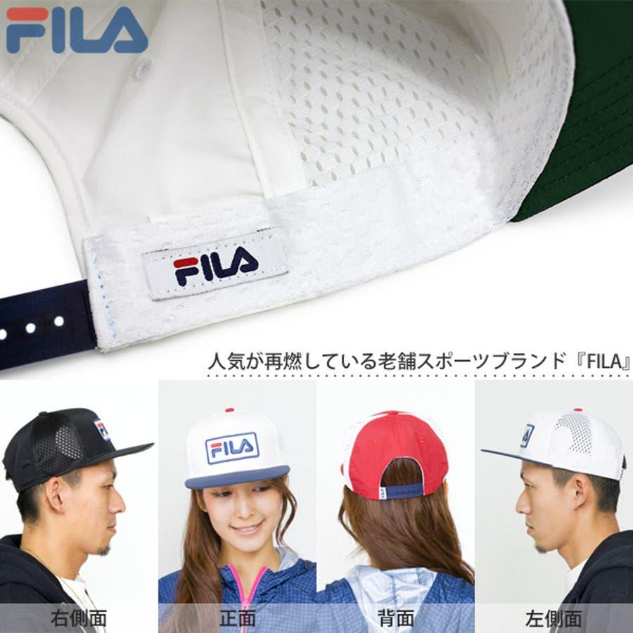 キャップ メンズ 帽子 FILA メッシュキャップ レディース CAP 赤 春夏 秋冬サイズ調節FILA(フィラ)スポーツメッシュキャップ 2