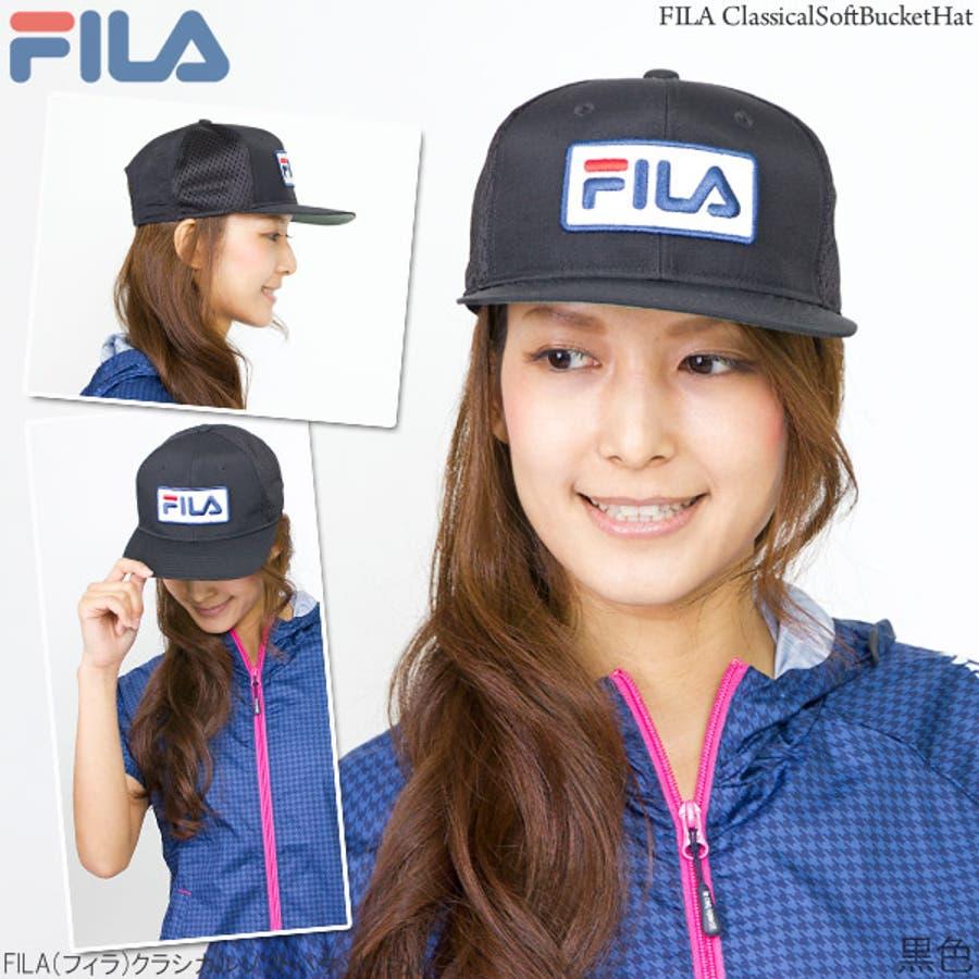 キャップ メンズ 帽子 FILA メッシュキャップ レディース CAP 赤 春夏 秋冬サイズ調節FILA(フィラ)スポーツメッシュキャップ 5