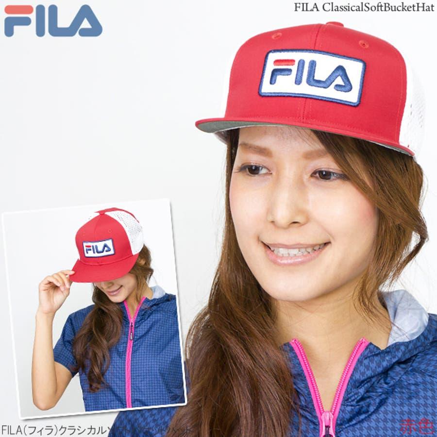 キャップ メンズ 帽子 FILA メッシュキャップ レディース CAP 赤 春夏 秋冬サイズ調節FILA(フィラ)スポーツメッシュキャップ 7