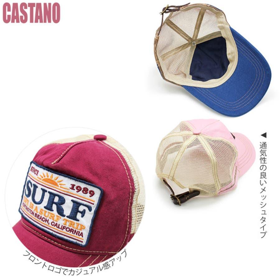 メッシュキャップ メンズ 帽子 CAP キャップ アメカジ レディース 春 夏 スポーツ アウトドア サイズ調節 ワッペン 刺繍ロゴCASTANO CALIFORNIAメッシュキャップ 10