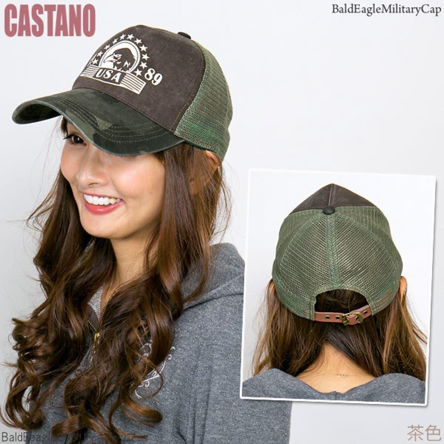 キャップ 迷彩 メンズ 帽子 レディース CAP カモフラ アーミー 春夏 秋冬 メッシュキャップ サイズ調節 CASTANOBaldEeagleミリタリーキャップ 9