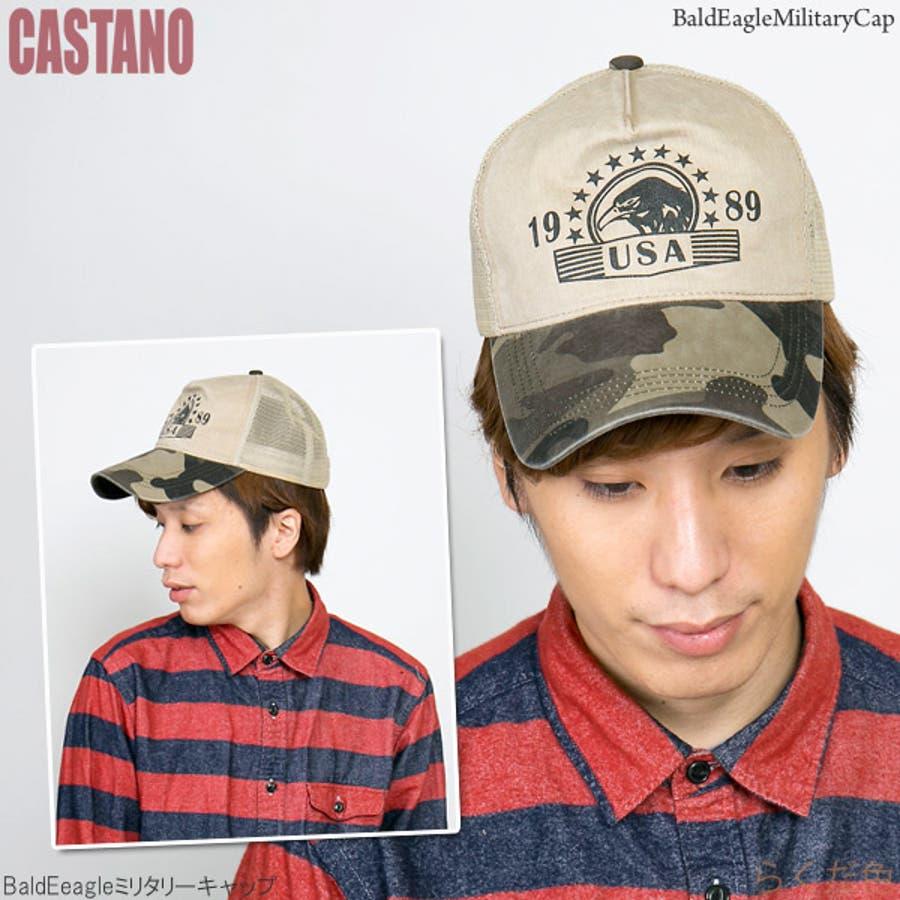 キャップ 迷彩 メンズ 帽子 レディース CAP カモフラ アーミー 春夏 秋冬 メッシュキャップ サイズ調節 CASTANOBaldEeagleミリタリーキャップ 6