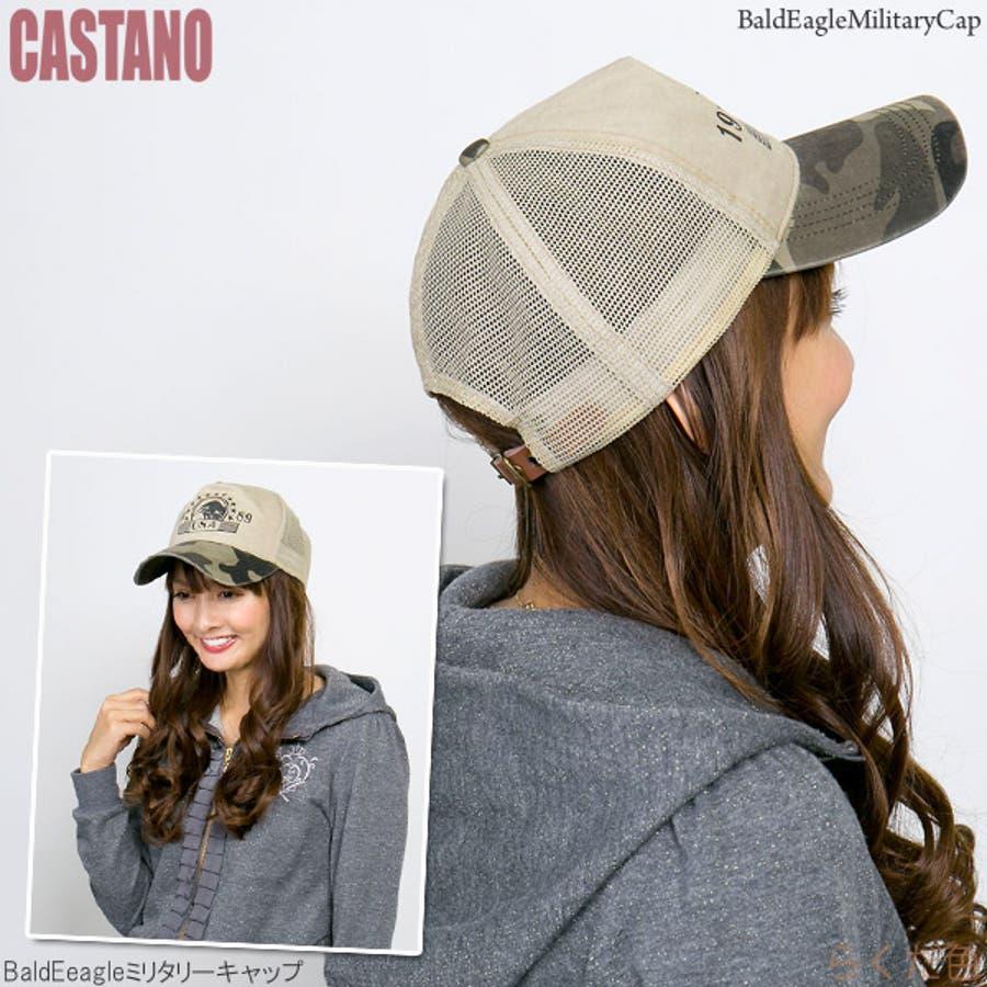 キャップ 迷彩 メンズ 帽子 レディース CAP カモフラ アーミー 春夏 秋冬 メッシュキャップ サイズ調節 CASTANOBaldEeagleミリタリーキャップ 10